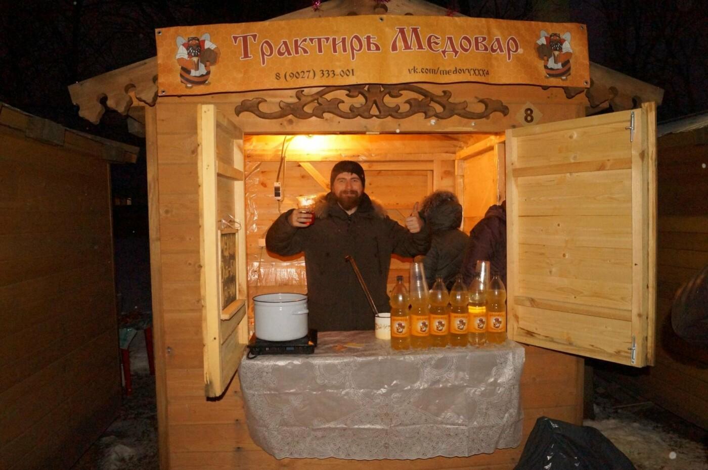 На ярмарке у Асеевского дворца тамбовчане могли попробовать медовуху