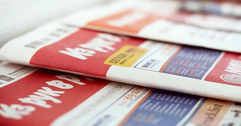 Тамбовская газета «Из рук в руки» отметила второе «совершеннолетие», фото-1