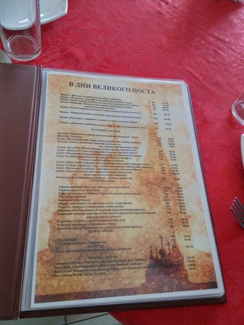 Сколько стоит быть православным в Тамбове, фото-5