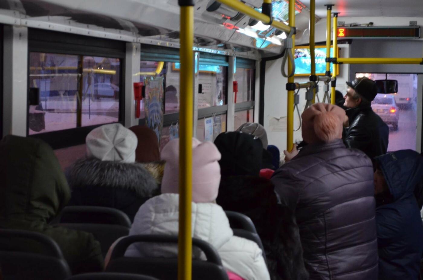 Россия — Германия 4:3! Тамбовчане болели в автобусах, кафе и даже на улицах, фото-1