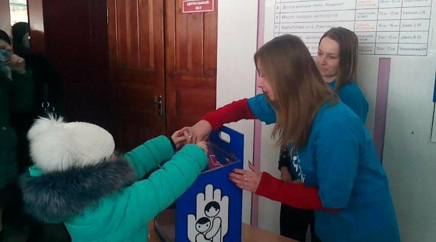 Фото: Тамбовское отделение Российского детского фонда