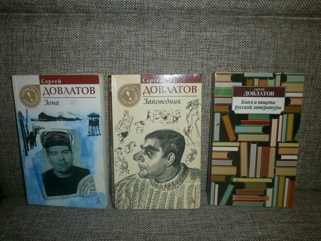 «Довлатов» в Тамбове: фильм смотрят, а книги не читают , фото-5