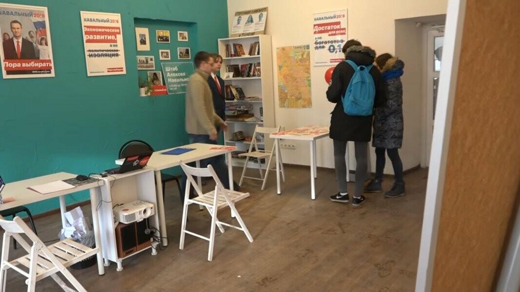 «Тамбовский VLOG» вышел в рейд по предвыборным штабам, фото-3