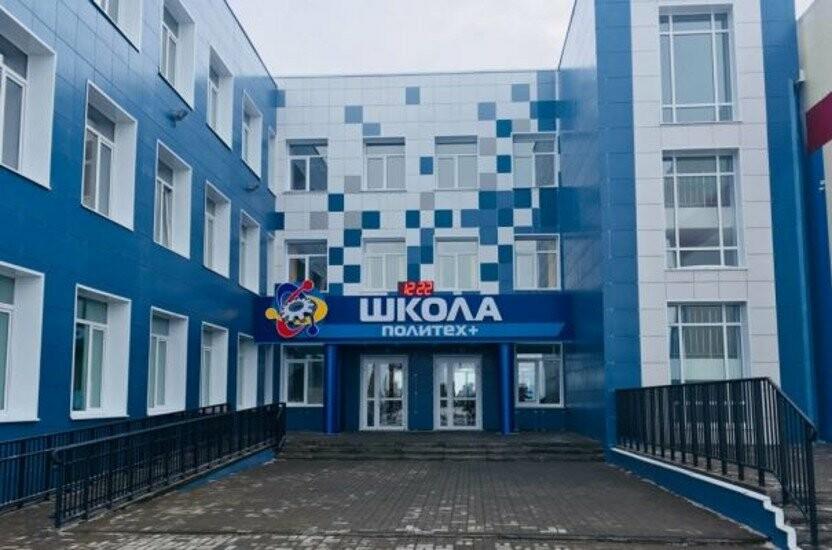 Новая школа «Политех+», Фото: пресс-служба администрации Тамбовской области
