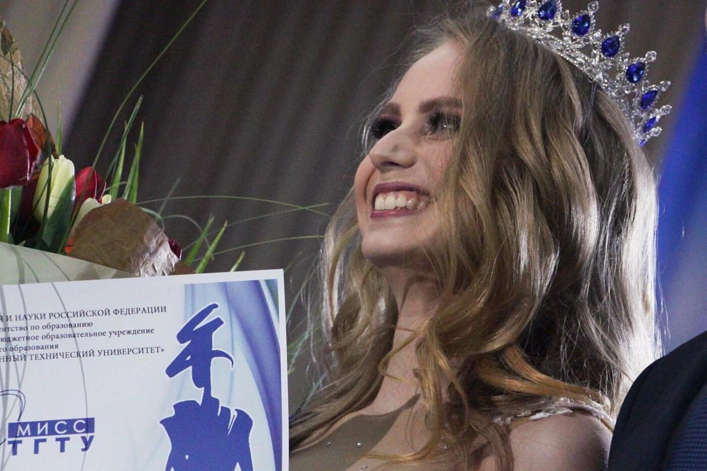 В техническом университете выбрали первую красавицу, фото-2