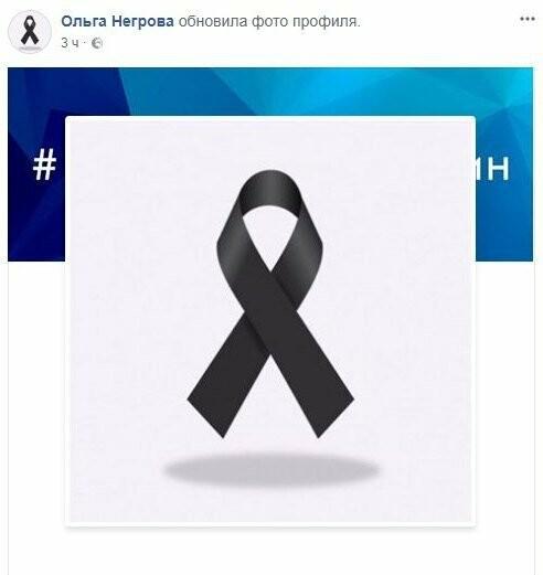 Трагедия в Кемерово: Тамбовщина скорбит вместе со всей страной , фото-4