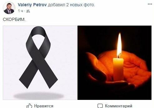 Трагедия в Кемерово: Тамбовщина скорбит вместе со всей страной , фото-1
