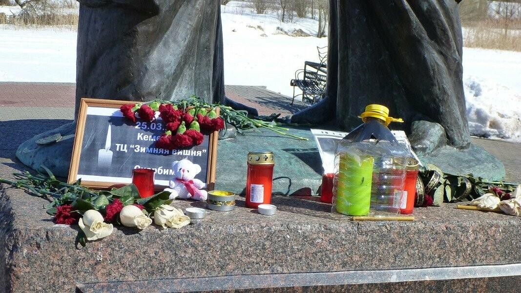 В Тамбове разобрали кемеровский мемориал, фото-8