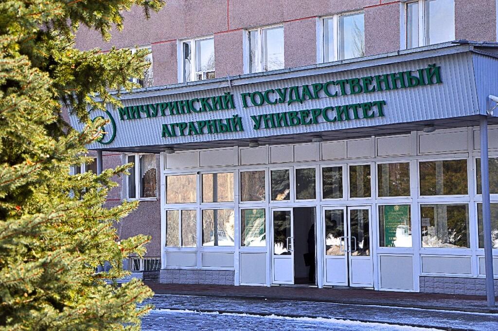 МичГАУ потратит на детский агротехнопарк 20 миллионов рублей, фото-1