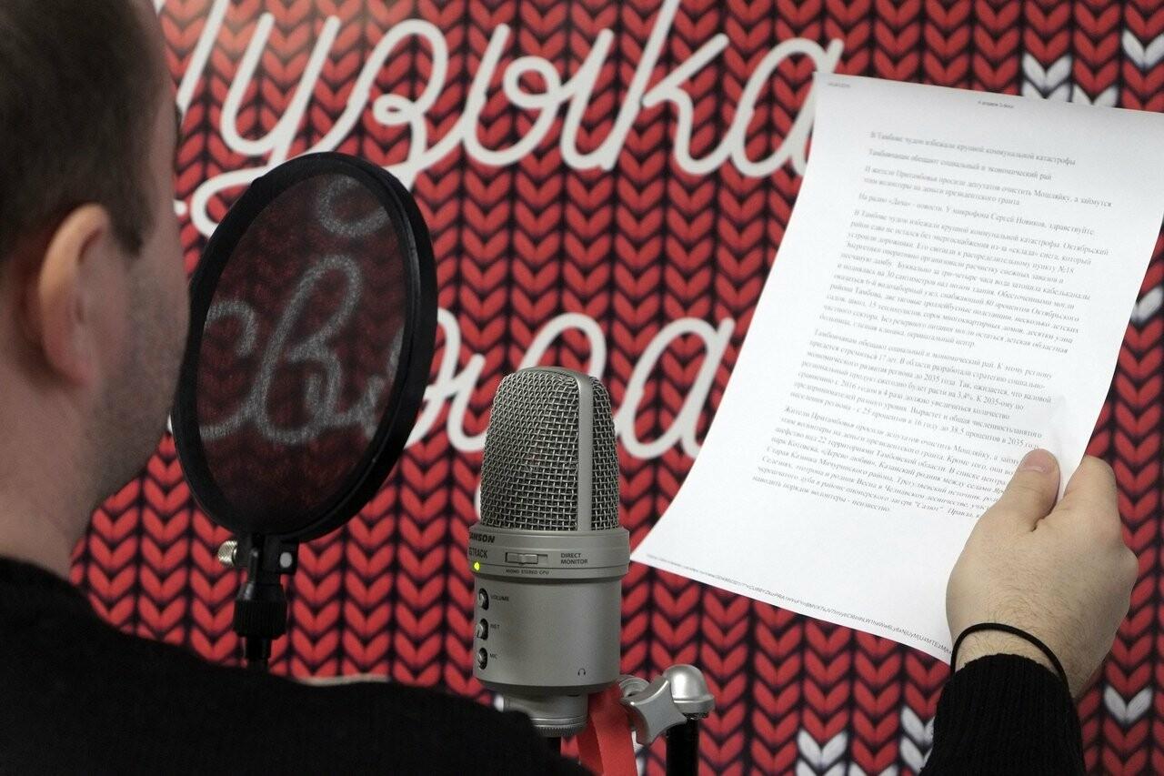 "Go68 и ""Радио Дача"": новости нас связали, фото-2"