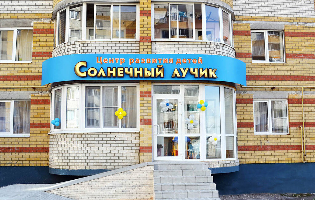 В Тамбове детский образовательный центр работал в пожароопасном здании и не имел лицензии, фото-1