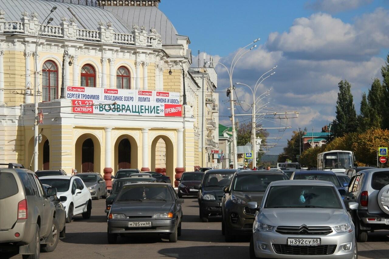 У администрации Тамбовской области закроют проезд, фото-1