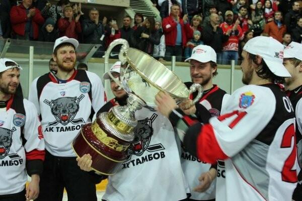 Тамбовские хоккеисты выиграли Кубок Федерации в сезоне 2015-2016