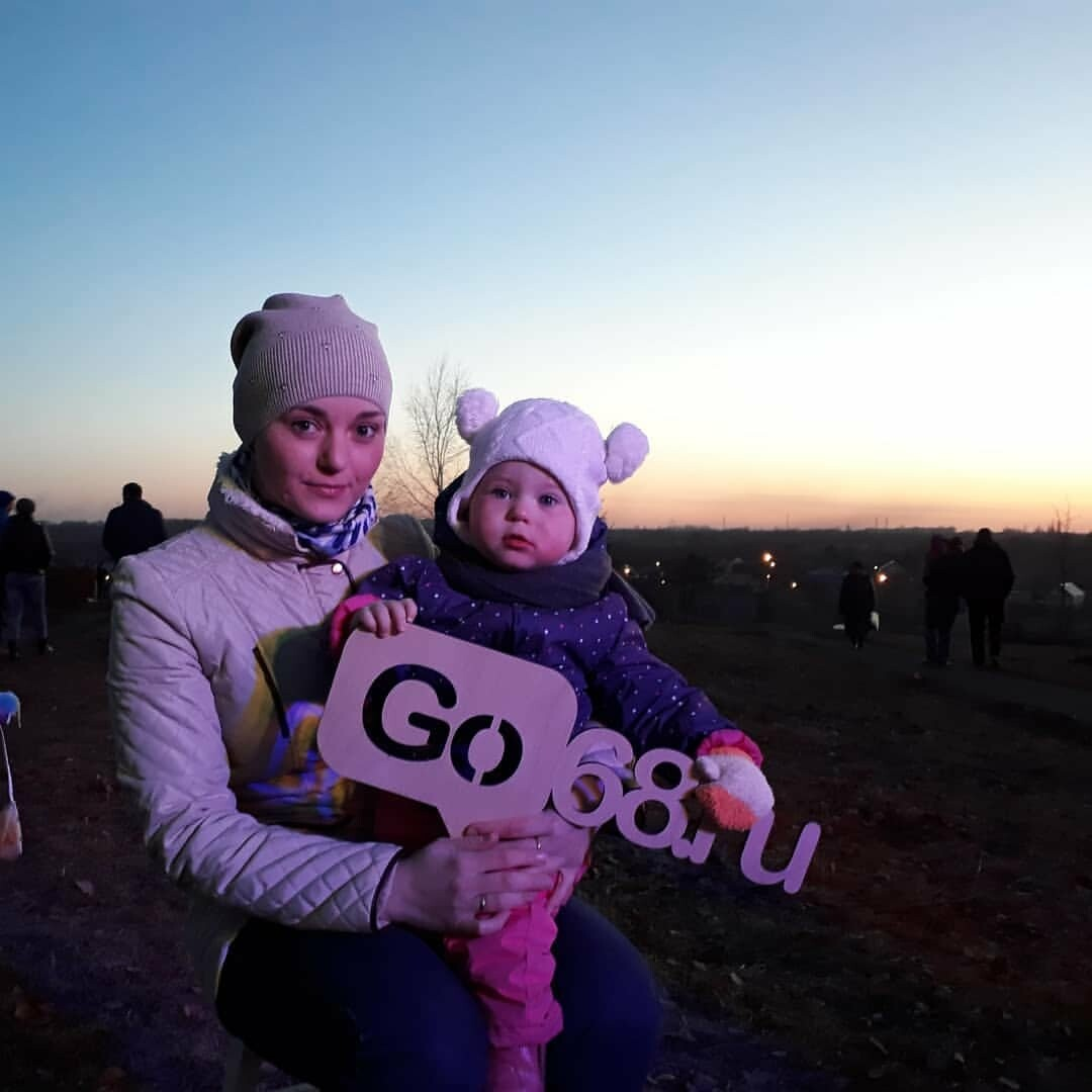 Тамбовские звездочеты получили космические подарки от Go68 и «Радио Дача», фото-8