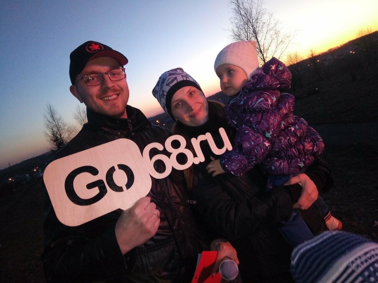 Тамбовские звездочеты получили космические подарки от Go68 и «Радио Дача», фото-5