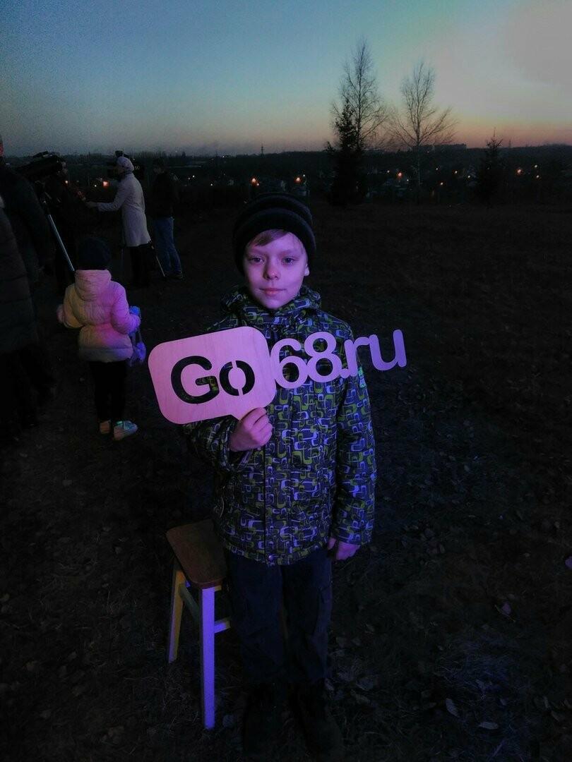 Тамбовские звездочеты получили космические подарки от Go68 и «Радио Дача», фото-3