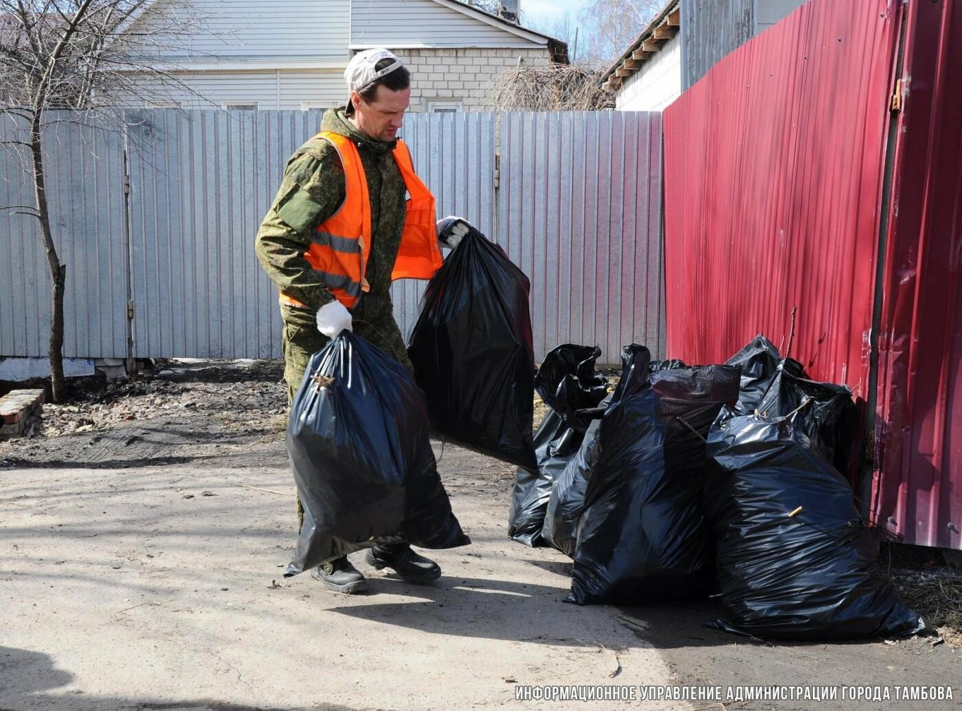 В Тамбове объявили всеобщую чистку, фото-1