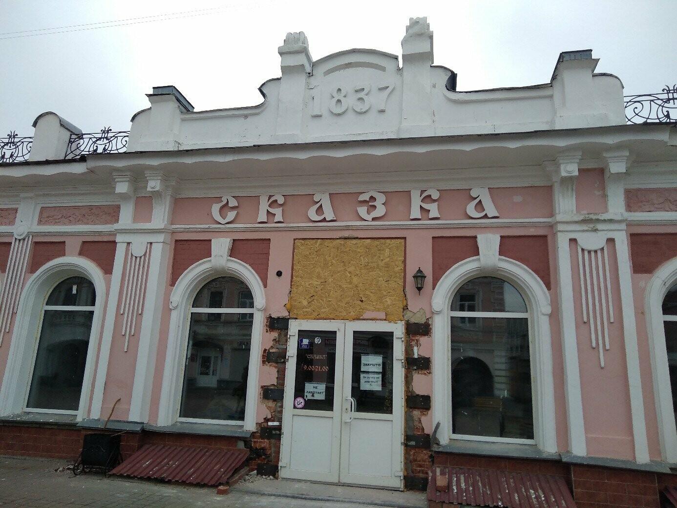 В Тамбове «Сказку» изуродовали ремонтом, фото-1