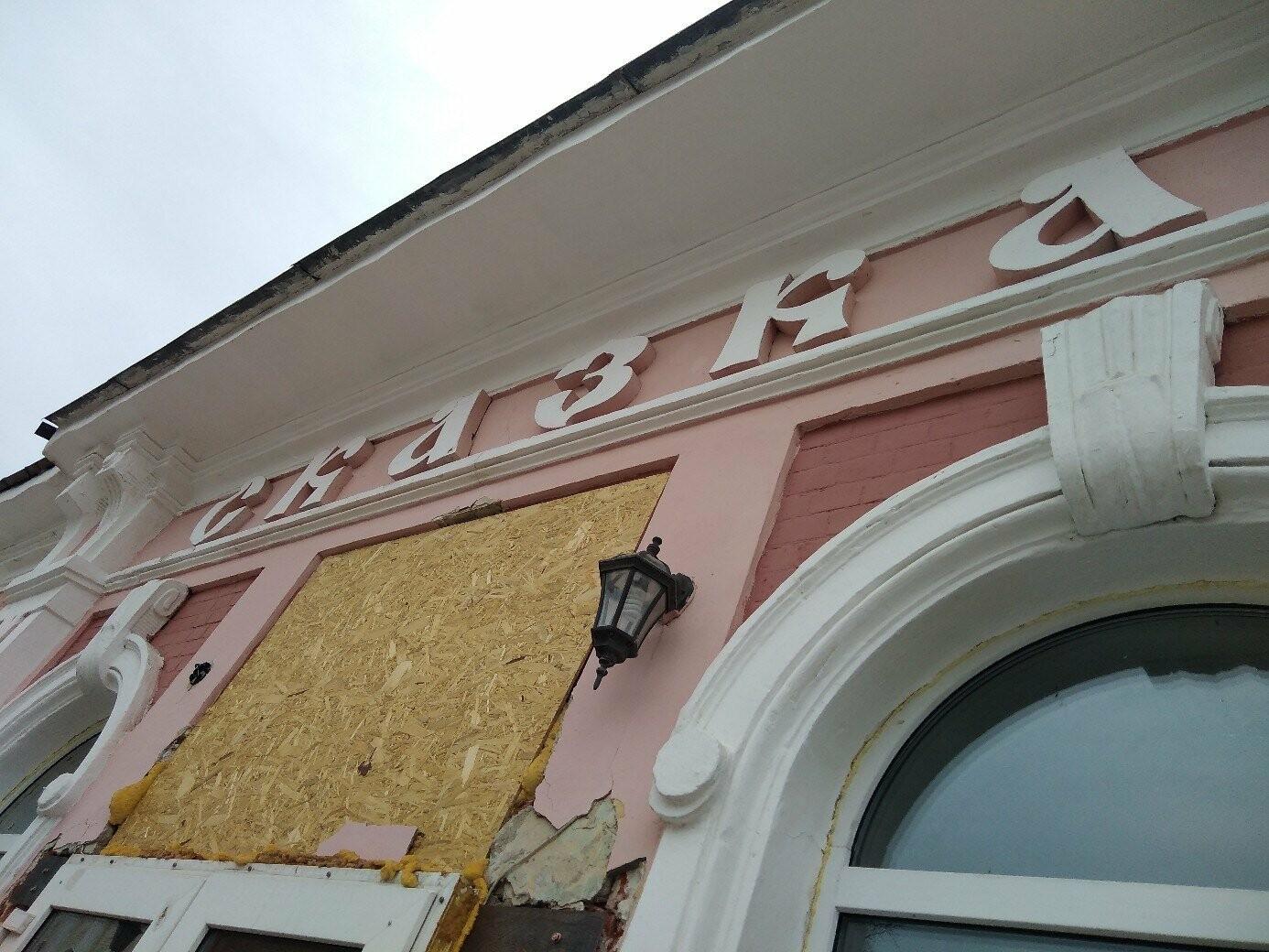 В Тамбове «Сказку» изуродовали ремонтом, фото-2