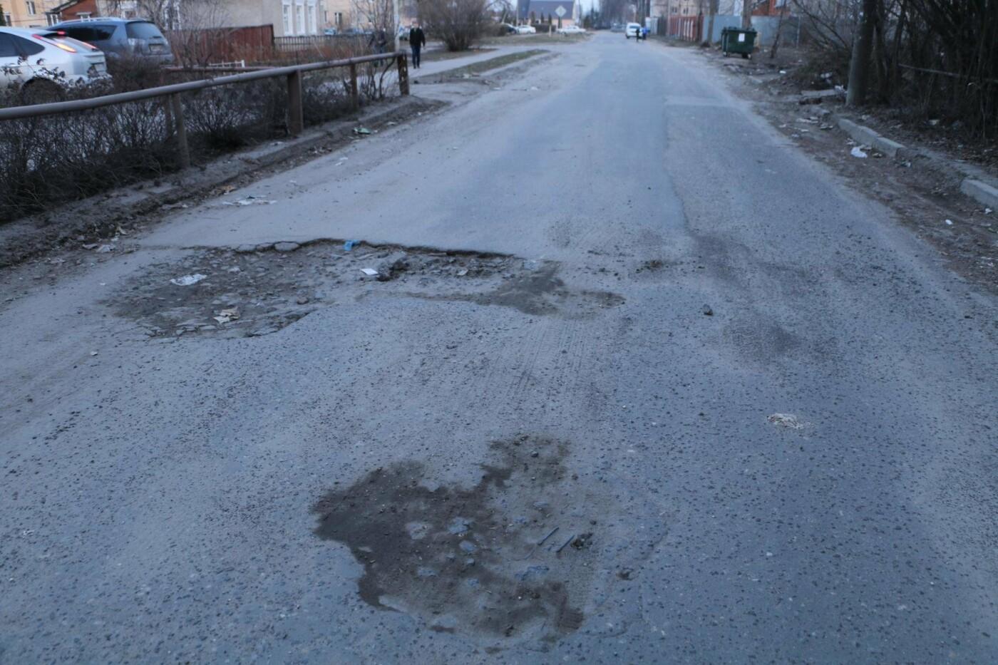 Тамбовские депутаты по-разному видят городские дороги , фото-1