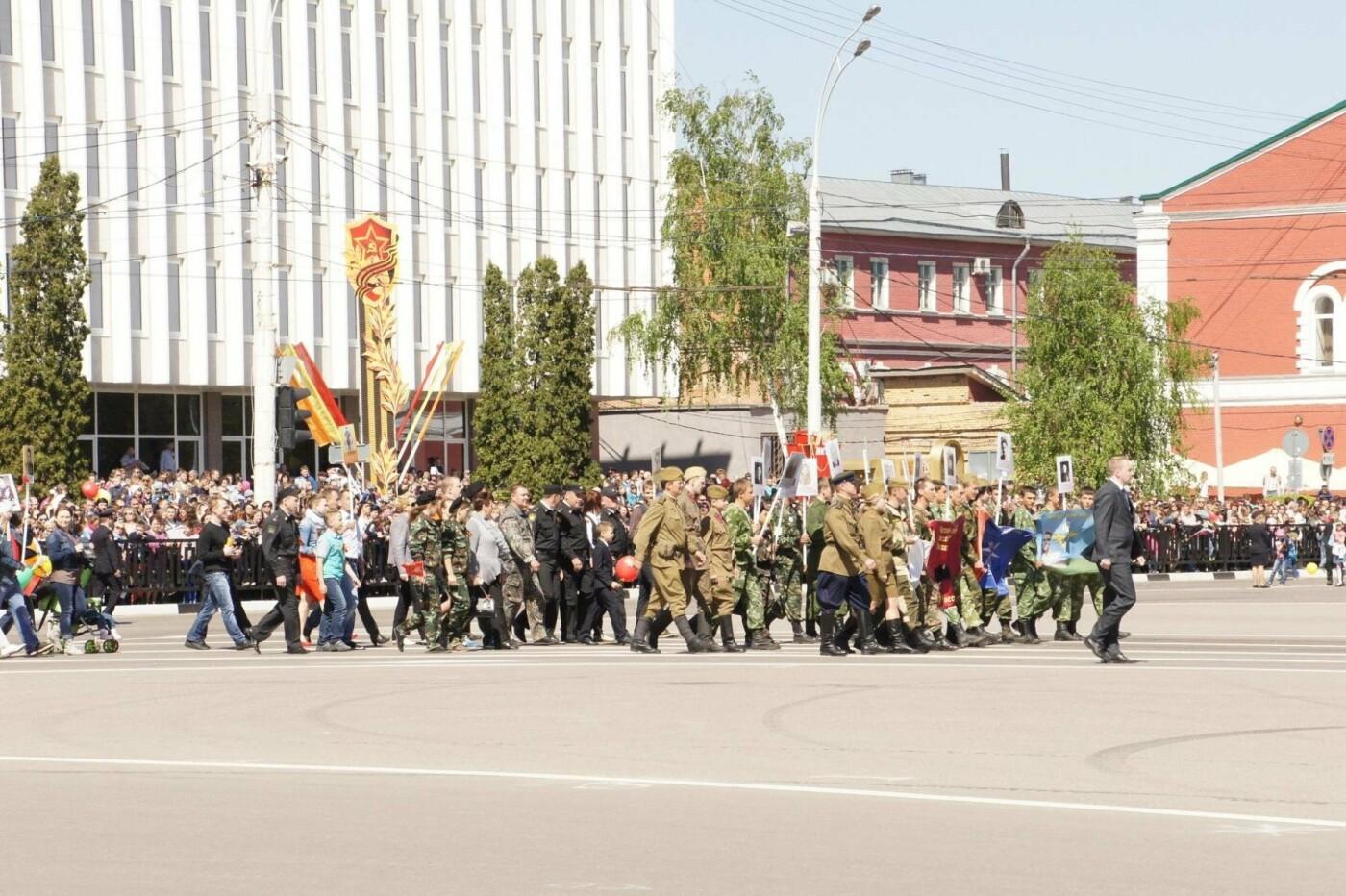 """Тамбовский студент проведет шествие """"Бессмертного полка"""" в Китае , фото-1"""