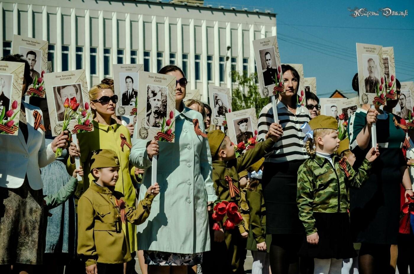 Тамбовчан возмутил перенос маршрута «Бессмертного полка» , фото-3