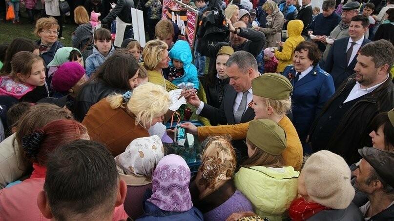 В Мичуринске в День Победы раздадут 40 килограммов мороженого, фото-1