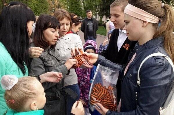 Тамбовчане бесплатно получат георгиевские ленты, фото-1, Фото: Молодая гвардия - Тамбов