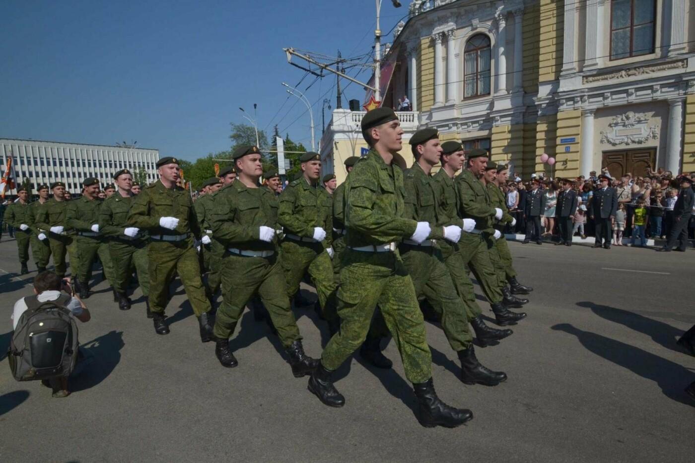 Тамбовчан зовут отметить 9 мая, фото-1
