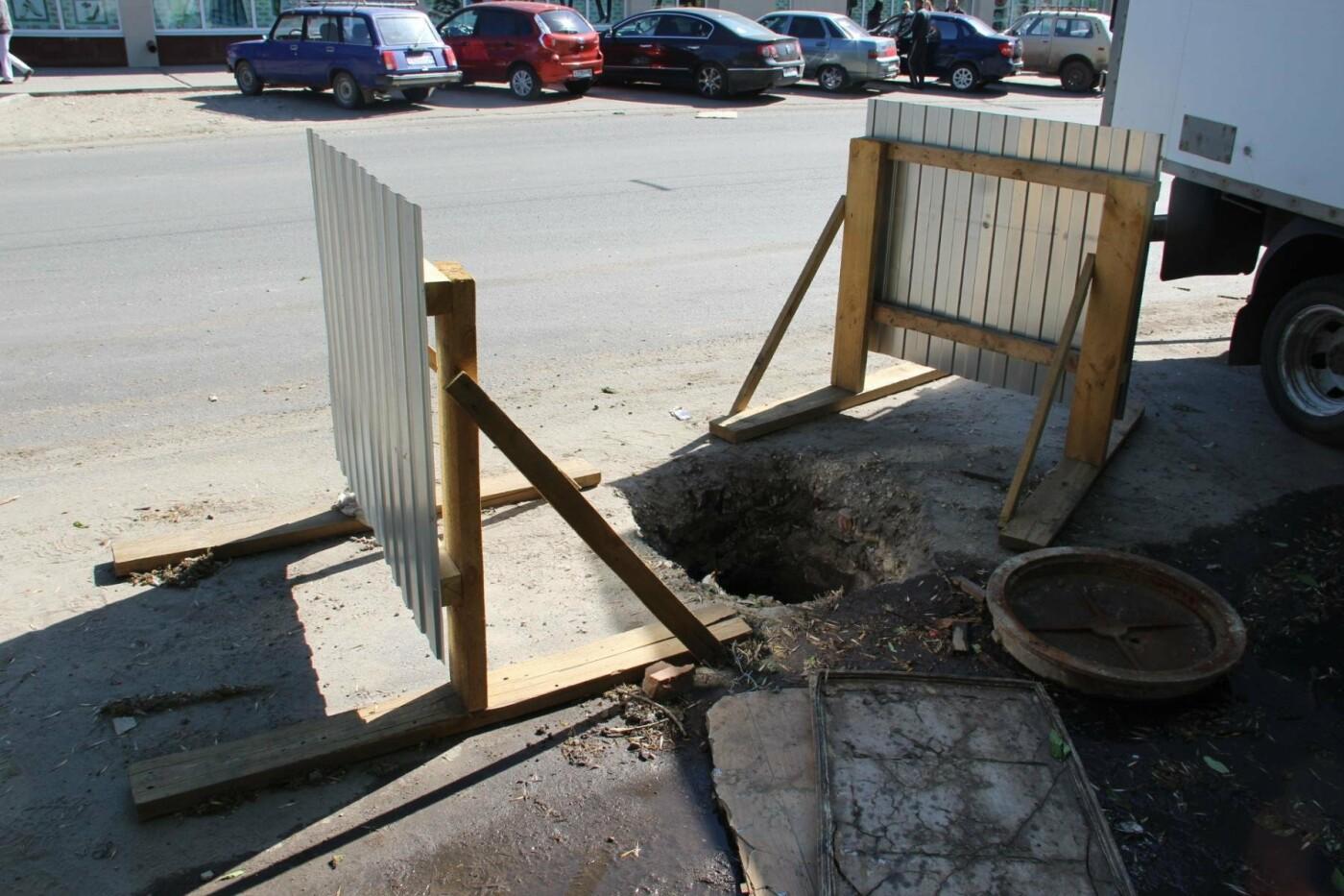 Тамбов у Центрального рынка тонет в сточных водах, фото-1