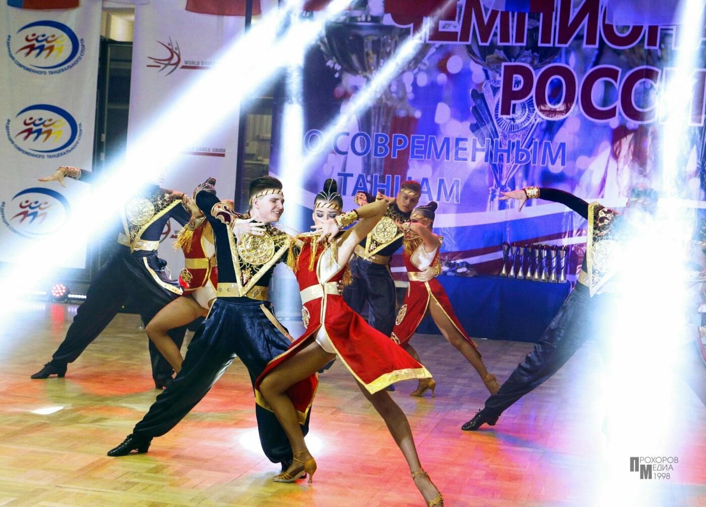 Тамбовчане - первые на чемпионате России, фото-1