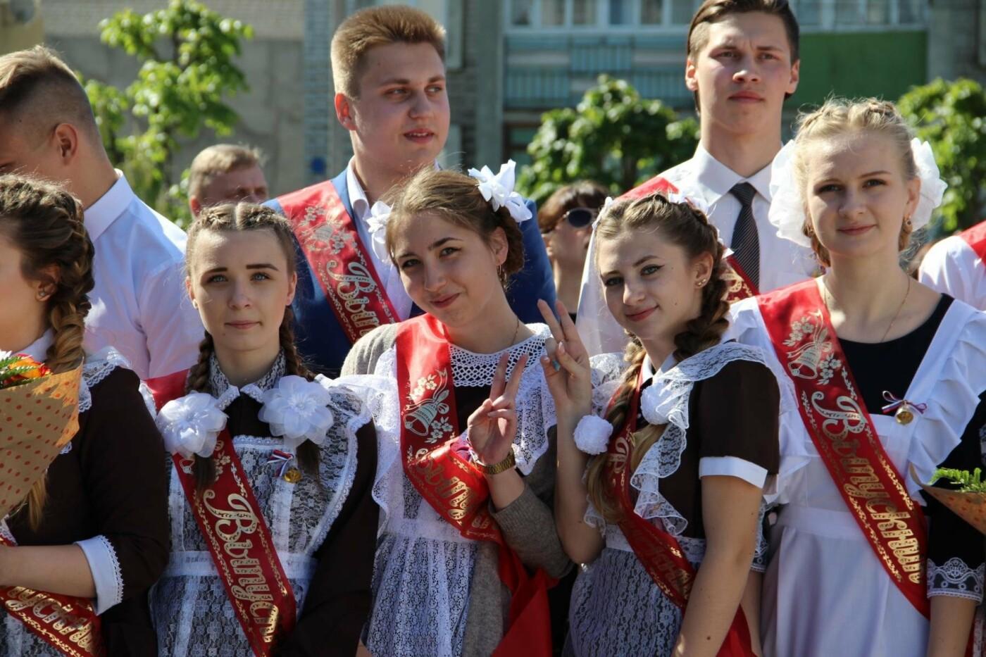 В школах Тамбова 24 мая дадут последний звонок, фото-1