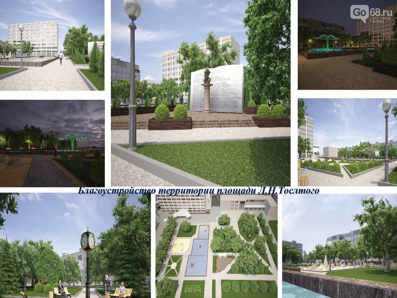 Ремонт парков и скверов Тамбова отложили до сентября, фото-1