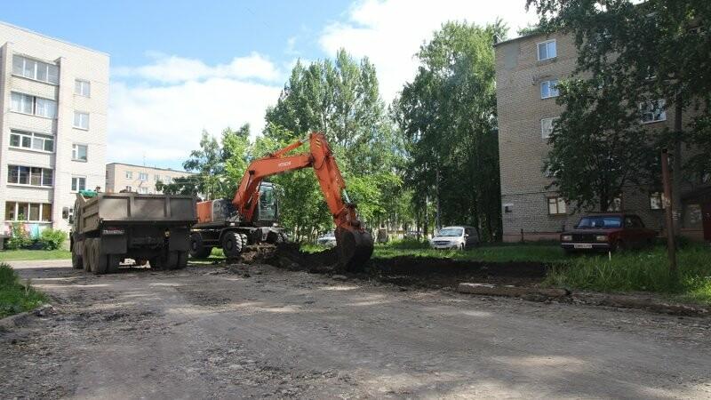 В Мичуринске во дворах сняли асфальт, фото-1, Фото: пресс-служба администрации г. Мичуринска