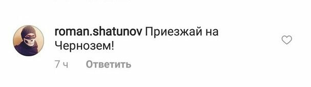 Юрий Дудь пригласил подписчиков на фестиваль «Чернозем», фото-3