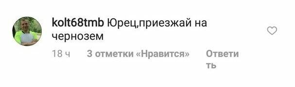 Юрий Дудь пригласил подписчиков на фестиваль «Чернозем», фото-2