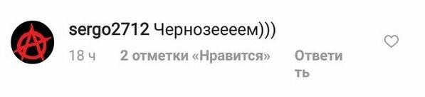 Юрий Дудь пригласил подписчиков на фестиваль «Чернозем», фото-1