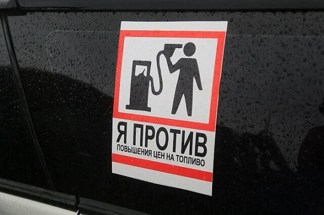 Картина дня Черноземья в обзоре Go68.ru, фото-5