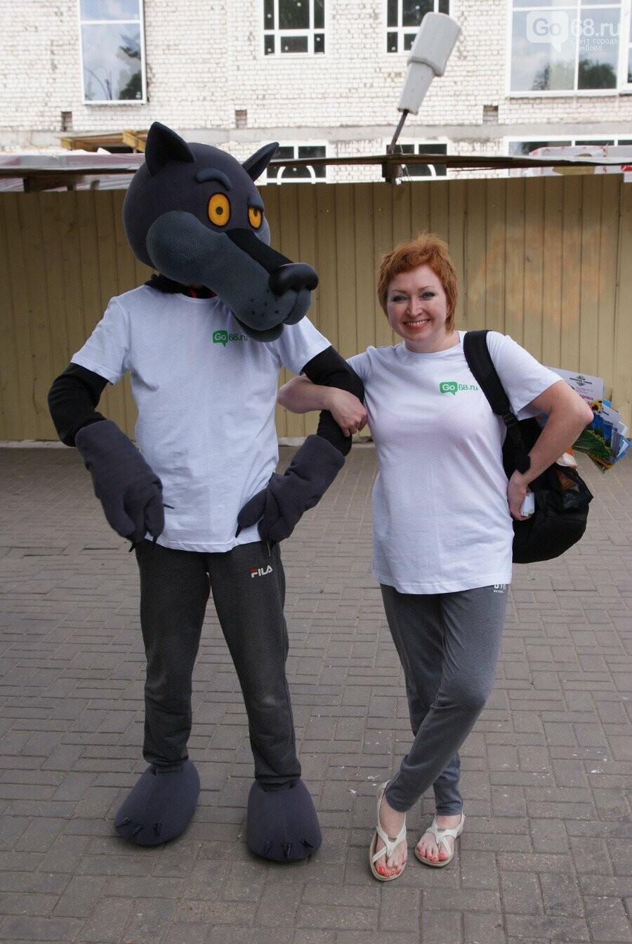 В День города тамбовский волк и портал Go68 вышли на фотоохоту, фото-5
