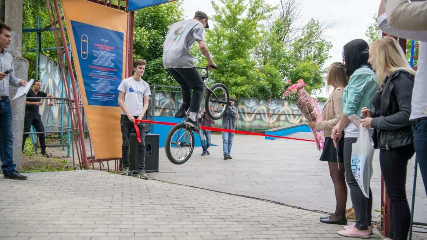 В Мичуринске открыли скейт-парк, фото-1, Фото: пресс-служба администрации Мичуринска