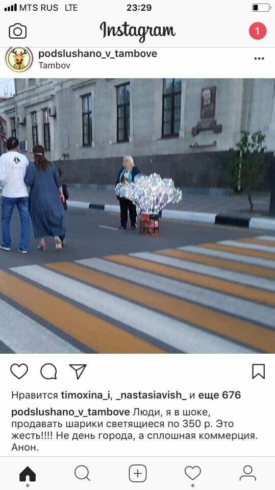 Фото: Instagram.com