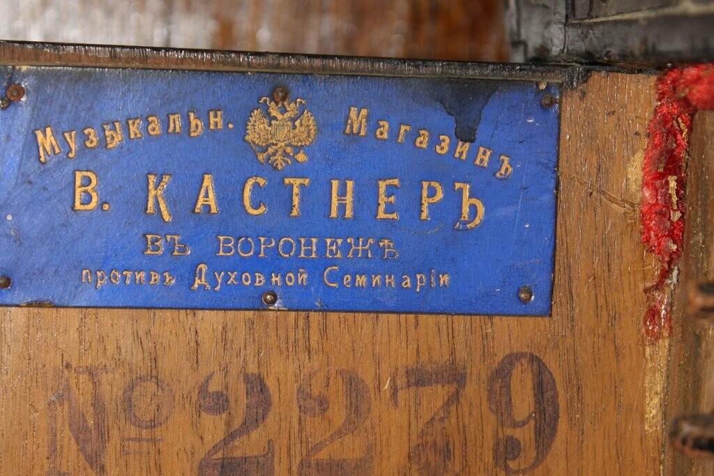 Краеведческому музею Рассказова подарили старинное пианино , фото-1