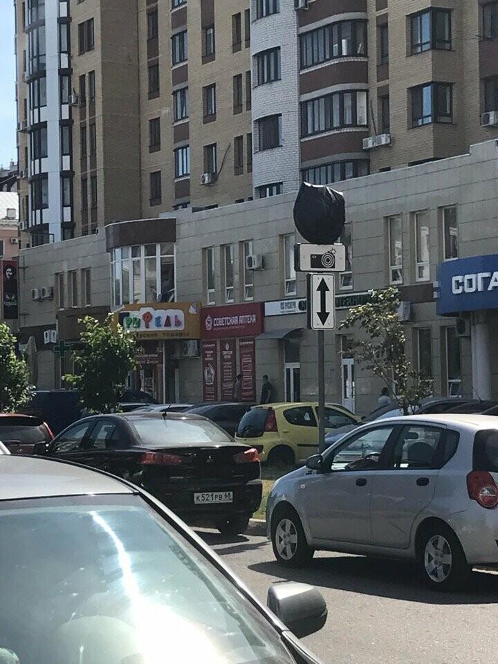 За парковку в центре Тамбова начнут штрафовать, фото-3