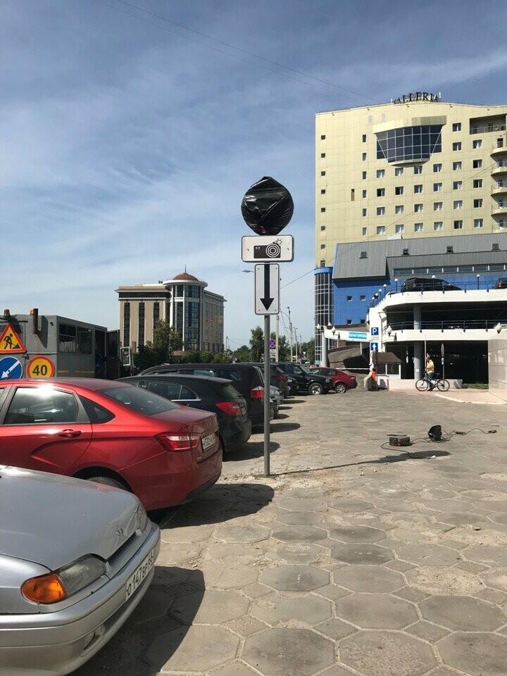 За парковку в центре Тамбова начнут штрафовать, фото-2