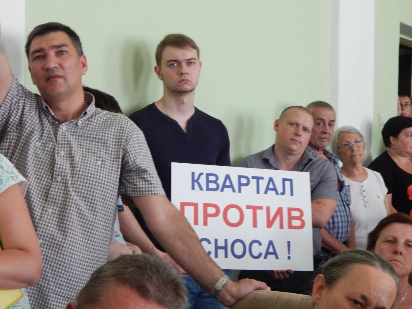 В Тамбове подвели итоги резонансных публичных слушаний, фото-2