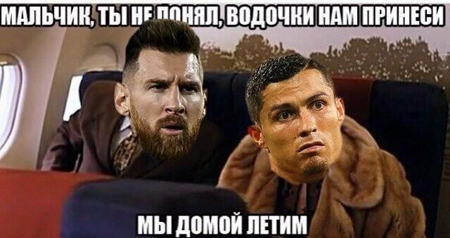Мемы чемпионата мира по футболу FIFA 2018 , фото-4