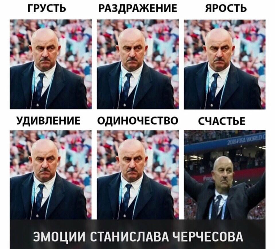 Мемы чемпионата мира по футболу FIFA 2018 , фото-3