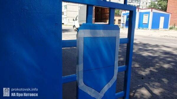 Учительница из Котовска раскрасила городские остановки, фото-1