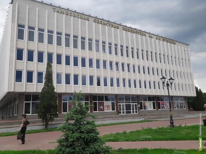 Пушкинская библиотека устроит для тамбовчан марафон, фото-1
