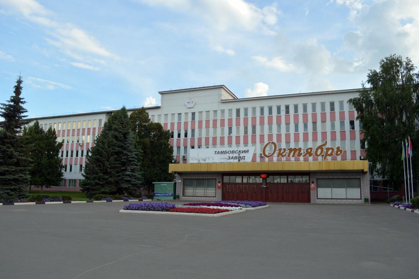 Из тамбовской оборонки «выжмут» 15 млрд рублей, фото-1